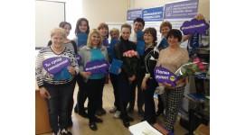 Завершился второй обучающий семинар по скандинавской ходьбе для работников ЦСО Московской области